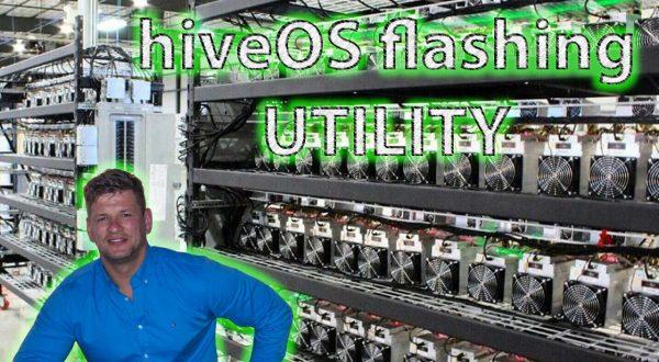 hiveos flashing utility